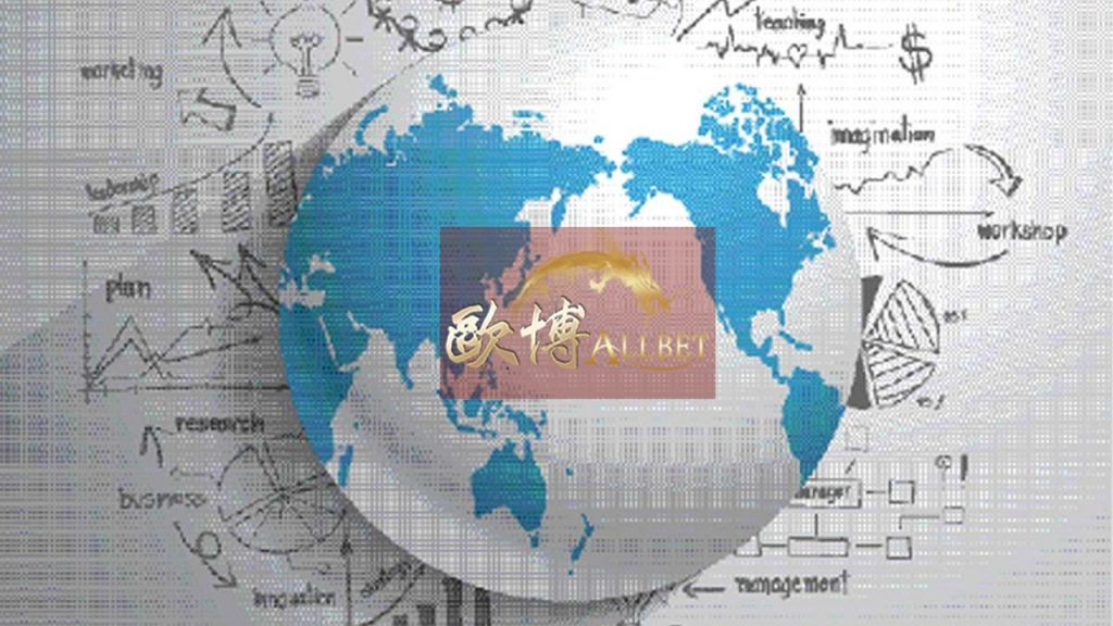 歐博百家樂玩家遍及全球